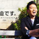 【速報】宮迫博之のYouTube謝罪動画に、ホリエモン「こんな評価低い動画初めてみた笑笑」