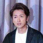 【衝撃】嵐・大野智(39)の現在がもうガチでヤベええええええええええええええ