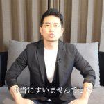 【衝撃】宮迫博之さん、謹慎中にすでにYouTube動画を撮っていた!