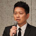 【驚愕】宮迫博之さん(49)、ガチで一発逆転してしまう!