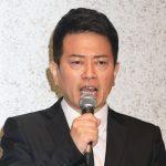 【衝撃速報】宮迫博之(49)、地上波復帰絶望!!!!