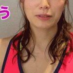 【GIF画像】爆乳女子アナさん、女子アナのくせにうっかり谷間を見せてしまうwwwwwwwwwww