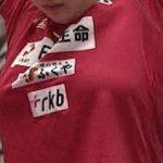 【GIF画像】女子オリンピック候補さん、お●ぱいがあまりにもエチエチすぎるwwwwwwwwww