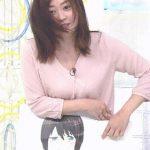 【GIF画像】水卜麻美アナ、朝からとんでもないお乳アピールをしてしまう!