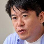 【衝撃】堀江貴文、田中みな実にとんでもないツイートをしてしまう!これはガチでヤバすぎだろ…