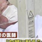 【京アニ放火】青葉容疑者、衝撃の事実が判明!逮捕状読み上げまで「36人死亡」知らず…