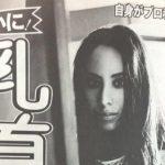 【画像】道端アンジェリカ(34)、乳首解禁!【乳首あり】