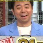 【衝撃】『ワンピース』尾田栄一郎の年収が判明!これはガチで凄すぎやろ…