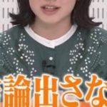 【画像】芦田愛菜(15)、女子高生とは思えない貫禄を見せつけてしまう