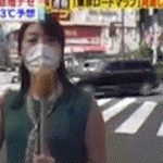 【放送事故】ミヤネ屋、女性リポーターを襲った乱入トラブルのその後がヤベええええええええええええ