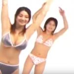 【お宝映像】小池栄子が乳をバインバイン揺らしながらダンス