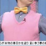 【衝撃速報】オードリーさん、遂に1人になってしまう!!!!