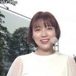 【画像】めざましお天気・阿部華也子の最新お●ぱいたわわに実りすぎやろwwwwwwwwww
