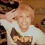 【衝撃】手越祐也、たった6日間でYouTubeチャンネルが収益化!チャンネル登録者数も凄まじいことに!