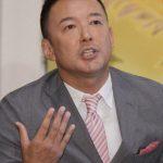 【都知事選】山本太郎氏が街頭演説!その内容がガチでヤバすぎる…