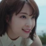 【動画】広瀬すず、新CMで乳を揺らしまくってしまう!
