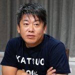 【衝撃】ホリエモンが小山田圭吾問題について言及!その内容がガチでヤバすぎる…