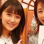 【衝撃告白】加藤綾子アナが竹内由恵アナとのとんでもない過去を暴露してしまう!これ、マジかよ…