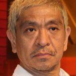 【衝撃】松本人志(57)、雨上がり決死隊解散について言及!その内容がガチでヤバすぎる…