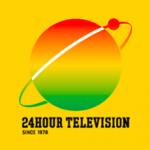 【放送事故】『24時間テレビ』でとんでもない放送事故!!!!