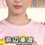 【最新画像】浜辺美波さん(20)、うっかり美少女ぶりを発揮!死ぬほど顔整っててすげえええええええええ