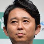 【衝撃】有吉弘行、中田翔に痛烈皮肉「宮迫さんも闇営業の次の日に太田プロ来てたら謹慎なかった」