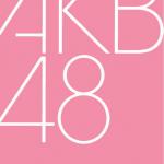 【衝撃】AKBの新型コ口ナ感染、想像以上にヤバすぎる…