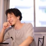 【衝撃告白】ひろゆき氏、前澤友作氏からツイッターブロックされていた!その理由がヤバすぎる…