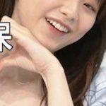 【最新画像】森香澄アナ、可愛さと胸の大きさを抑えきれてねえええええええええ