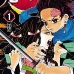 【衝撃】『鬼滅の刃』の作者・吾峠呼世晴の漫画家人生がガチのマジで凄すぎる…
