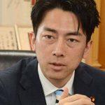【衝撃】小泉進次郎環境相、もうめちゃくちゃ!!!!