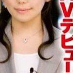 【速報】本物美人女子アナ、ガチのマジでA.Vデビュー!