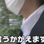 【最新画像】小室圭さん、ニューヨークでロン毛になる!!!!