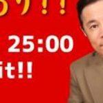 【速報】ナインティナインが重大発表!!!!