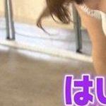 【画像】美人女芸人さん、地上波でエチエチなお●ぱいを晒してしまうwwwwwww
