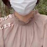 【最新画像】田中瞳アナ(25)の現在の色気がガチでハンパねえええええええええ