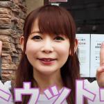 【速報】中川翔子(36)、朝倉海(27)と電撃結婚か