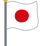 【衝撃】30年前の日本、ガチのマジで凄すぎる!!!!