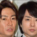 【FRIDAY】結婚した櫻井翔&相葉雅紀にとんでもないFRIDAY砲が炸裂してしまう!