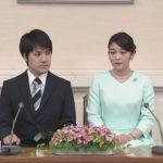 【速報】眞子さま、結婚へ!アメリカに渡って小室さんと新たな生活を始められる見通し