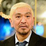 【衝撃】松本人志、伊集院光のパワハラ騒動について言及!その内容がガチでヤバすぎる…