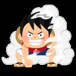 【速報】モンキー・D・ルフィさん、親ガチャに大成功してしまう!