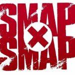 【速報】SMAP、今秋にも再結成か