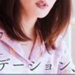 【画像】最新の新垣結衣さん(33)、なんかおかしい…