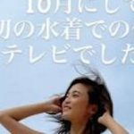 【画像】小島瑠璃子(27)の最新お●ぱいがガチでヤベえええええええええ