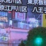 【画像】テレ朝の地震中継でとんでもない人物が映ってしまう!