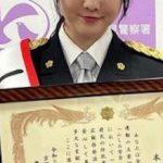 【最新画像】本田望結(17)、警察官の制服姿がいくらなんでも可愛すぎる!