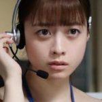 【画像】橋本環奈(22)の最新着衣お●ぱい!!!!