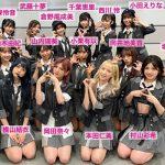 【衝撃】AKB48、地上波冠番組が突然打ち切りの「深刻過ぎる背景」 がガチでヤバすぎる…